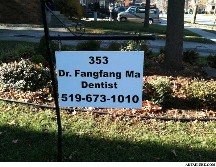 - Whattup ma dentist?